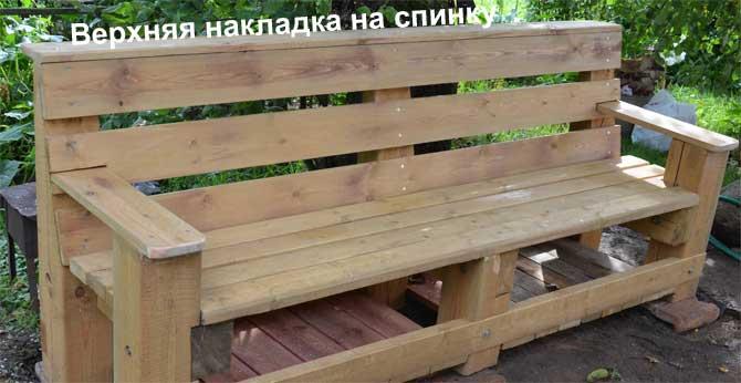 Восстановили КамАЗ 92